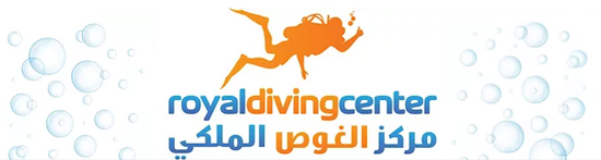 Royal_Diving_Center_Dubai